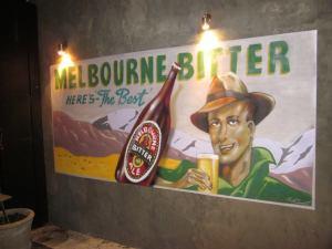 Melbourne Bitter mural